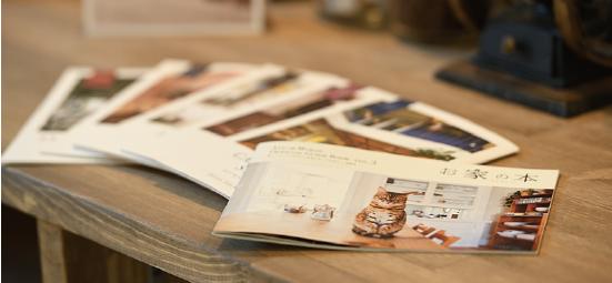 資松市の工務店でエコーアートが送付する資料写真