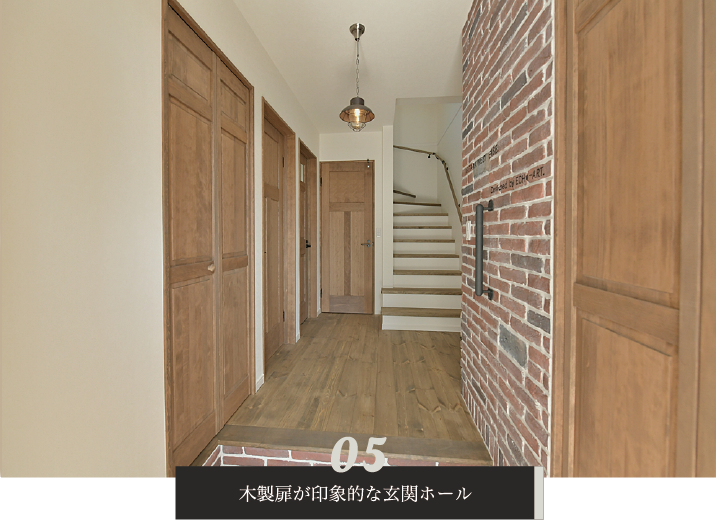 Groovy 05 木製扉が印象的な玄関ホール