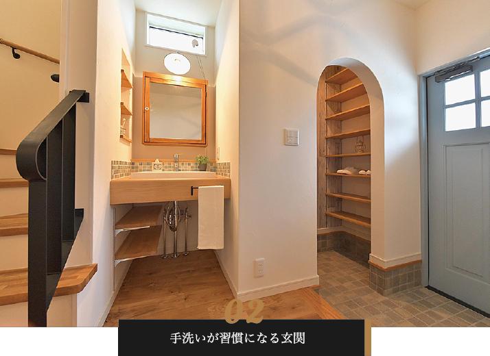 浜松市でかわいい家を建てるエコーアートの玄関ホール写真