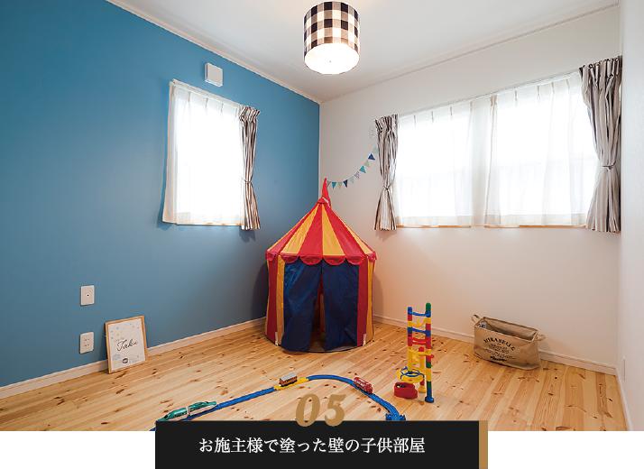 浜松市でかわいい家を建てるエコーアートの子供部屋写真
