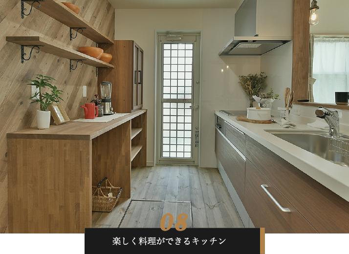 浜松市でかわいい家を建てるエコーアートのキッチン正面写真