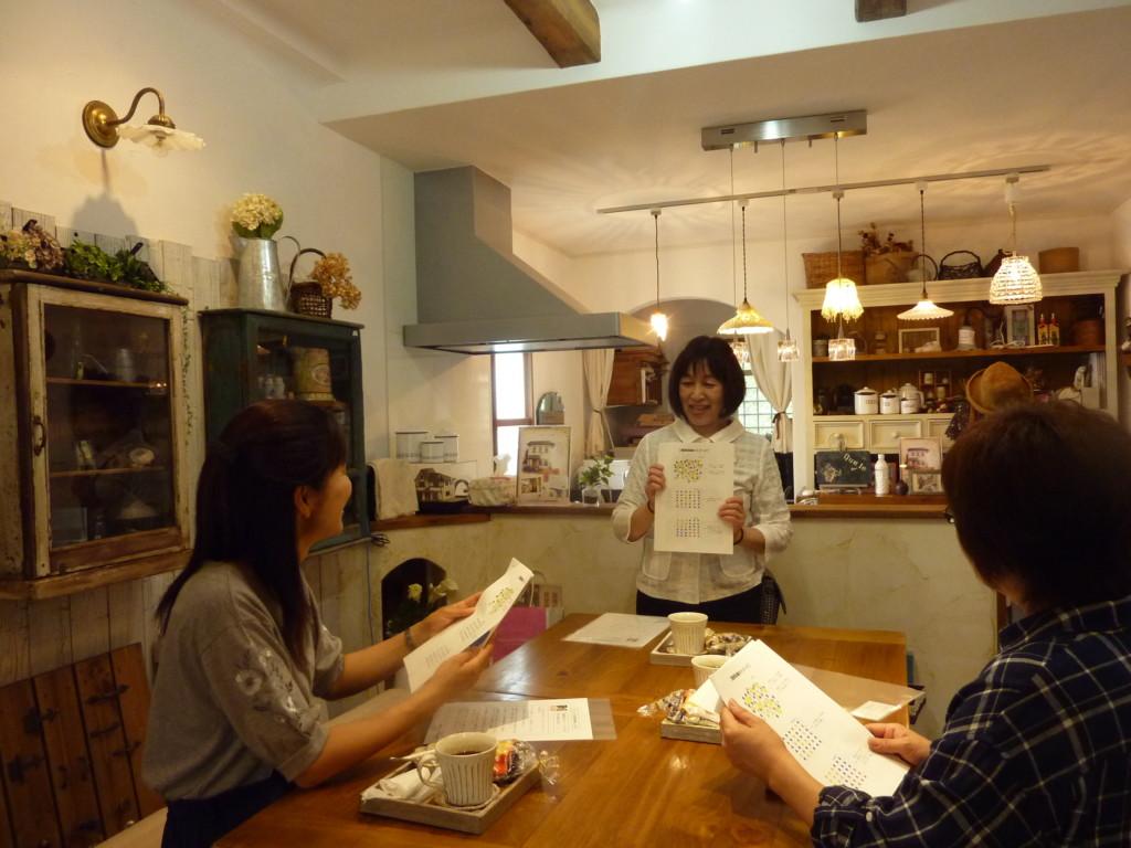 浜松市の注文住宅会社のエコーアートが主催するおけいこイベント整理収納アドバイザーの教室写真