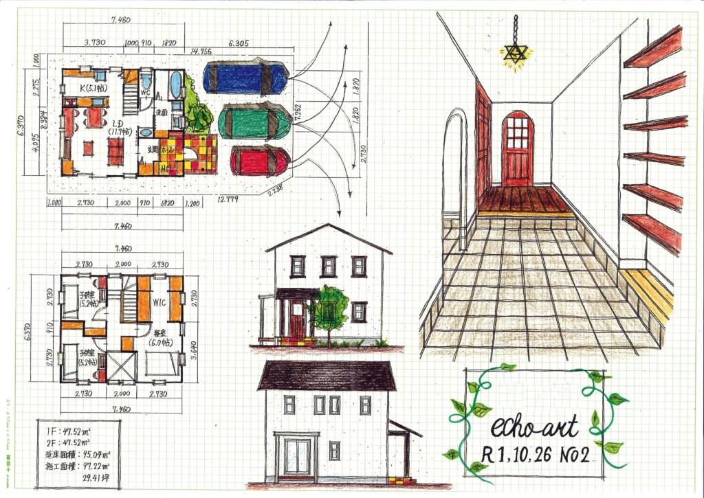 浜松市の注文住宅会社のエコーアートの提案図面