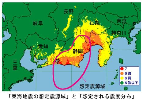 浜松市で地震に強い家づくりうぃしているエコーアートの考える地震マップ