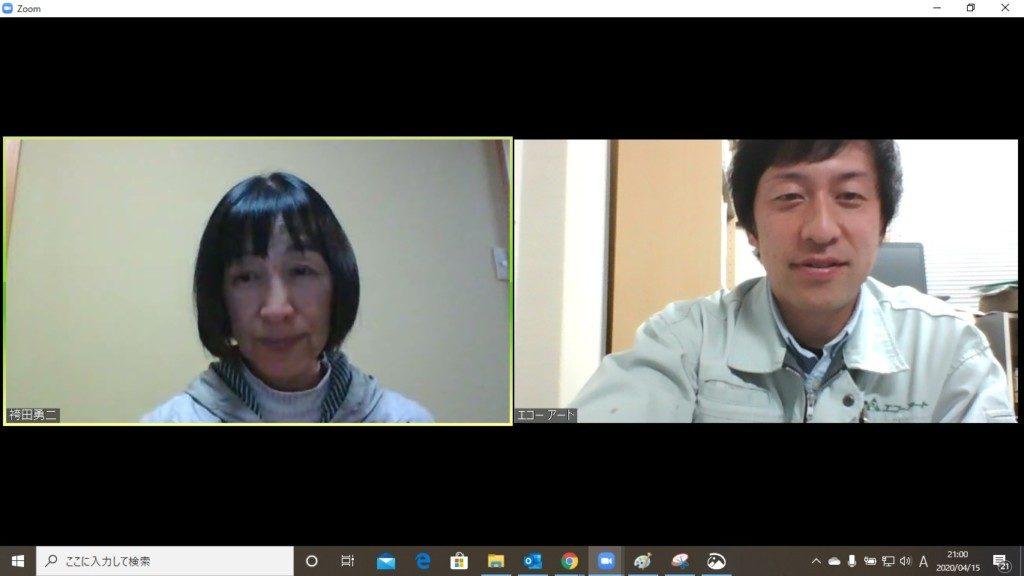 浜松市でオンライン家づくり相談会を開催するエコーアートのオンライン相談会のイメージ写真