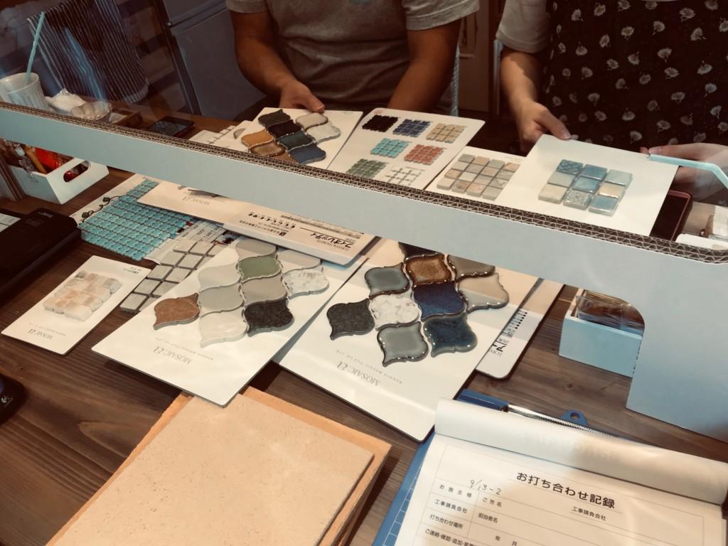 浜松市の注文住宅会社のエコーアートの仕様決め打ち合わせ写真