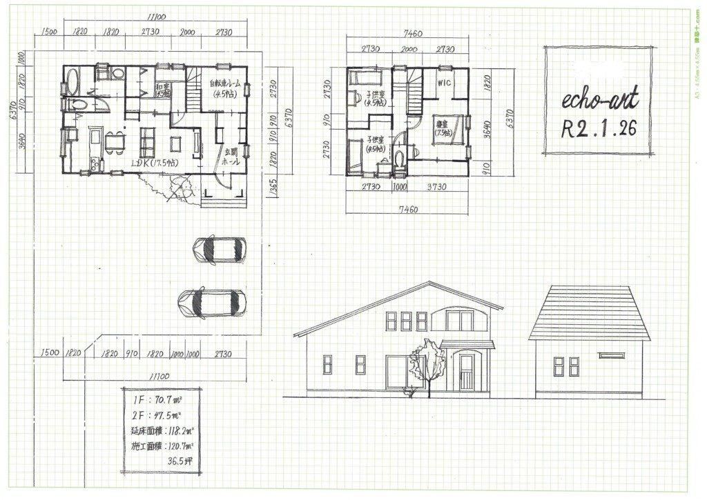 浜松市で土地探しを進め、土地に対してプランの提案をした提案図面