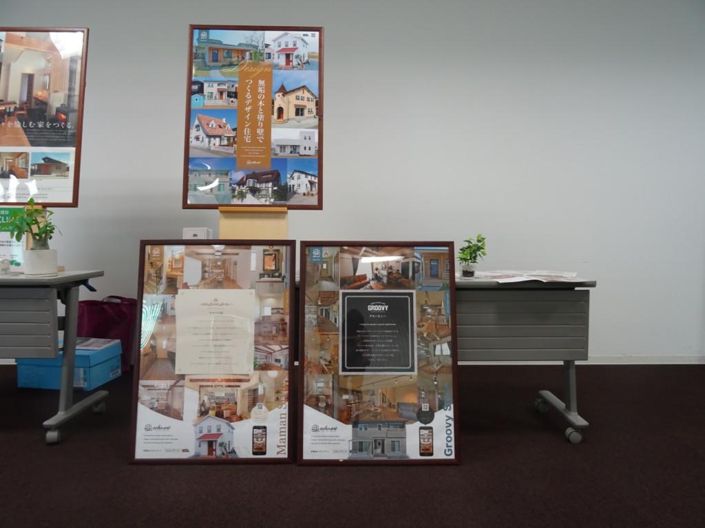 浜松市の注文住宅会社のエコーアートが参加した建築展の様子の写真