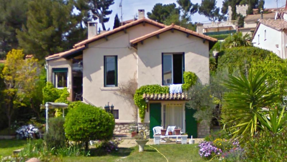 フランスに行った際にマルセイユで撮った住宅写真